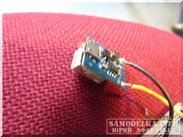 USB разьем