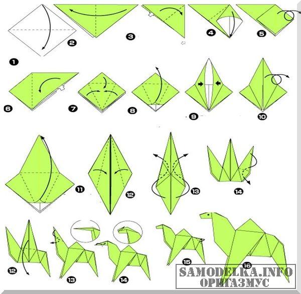 Оригами: верблюд из бумаги своими руками