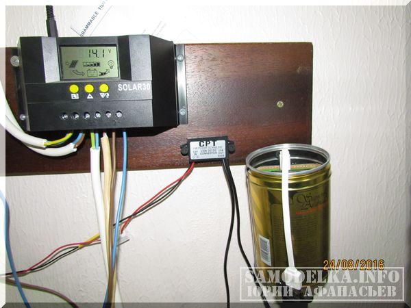 Заряжаем телефон, планшет и power bank от Солнца