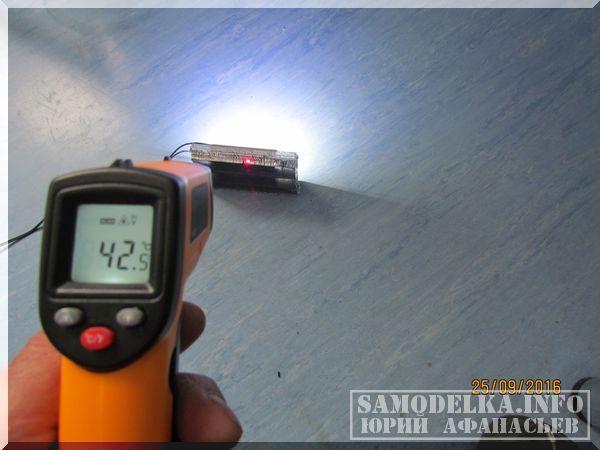 Сделай сам: конденсатор кондиционера в качестве радиаторов для светодиодов