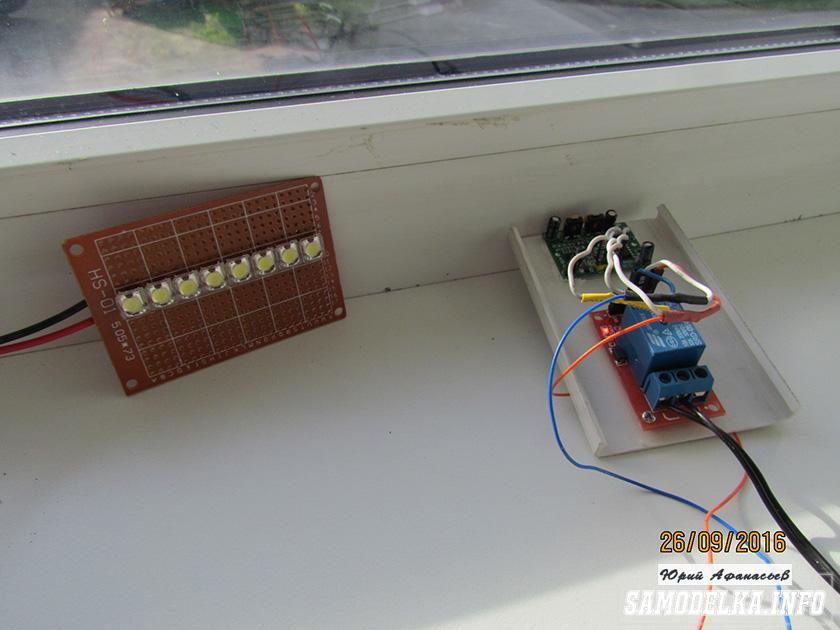 Сделай сам: автономное освещение на солнечной батарее