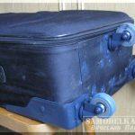 сд.сам-чемодан-2_result