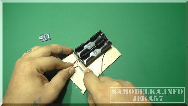 Как сделать зарядное устройство.