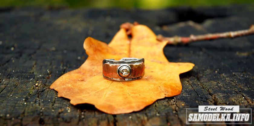 Оригинальное кольцо своими руками
