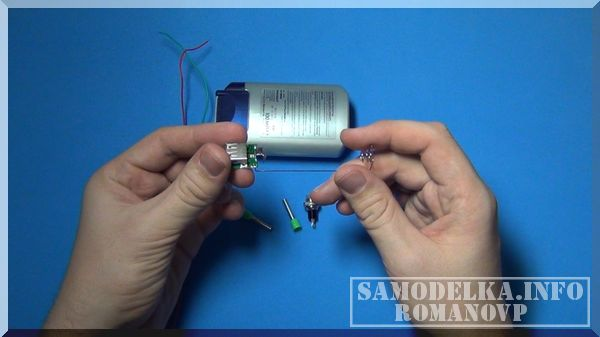Электрошокер своими руками