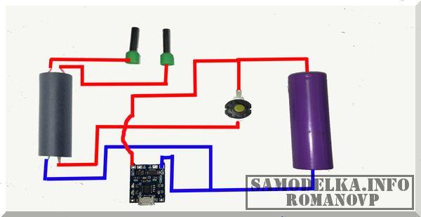 Схема устройства электрошокера своими руками