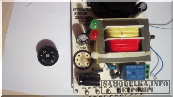 Сделай сам: датчик протечки из датчика газа