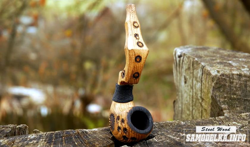 Курительная трубка из дуба своими руками