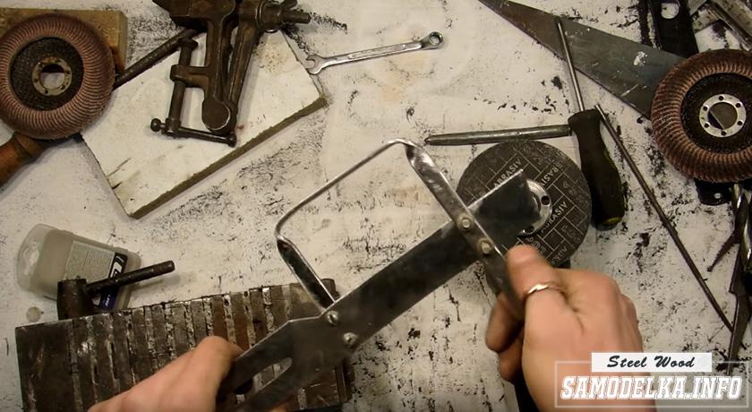 заготовка из металла