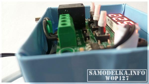 корпус терморегулятора