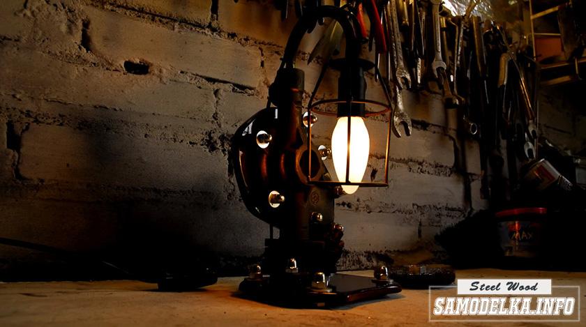 Настольный светильник из помпы своими руками