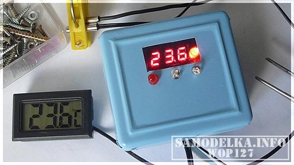 Многофункциональный терморегулятор W1209