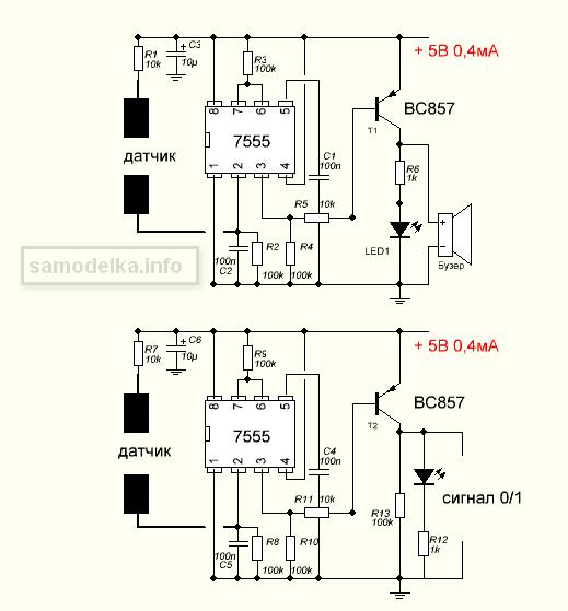 Самодельный датчик протечки воды- принципиальная схема