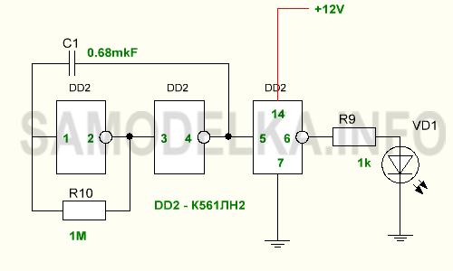 Схема мигалки для охранной сигнализации