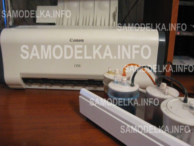 принтер с подключенной снпч
