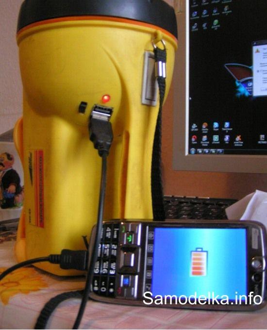 Зарядное из фонарика с usb выходом 5 вольт