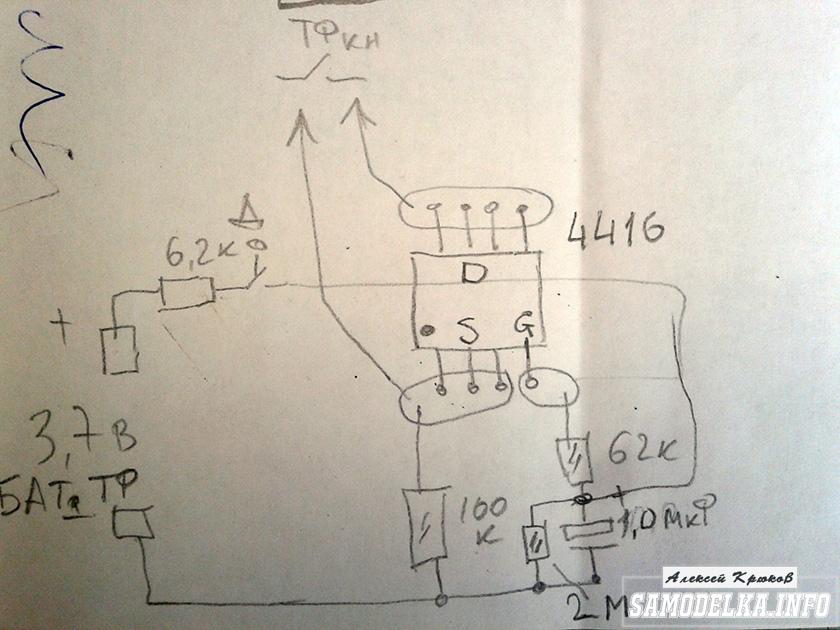 схема самодельной GSM сигнализации