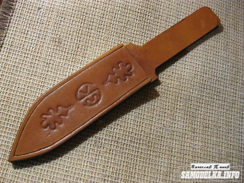 Ножны для ножа из кожи своими руками