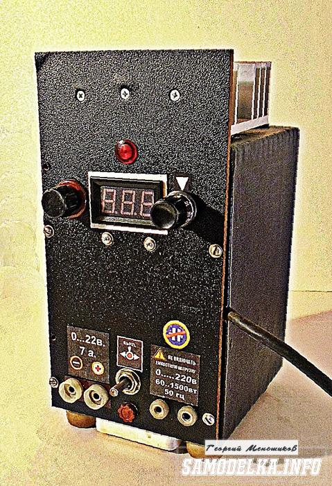 Электронный трансформатор и блок питания в одном устройстве