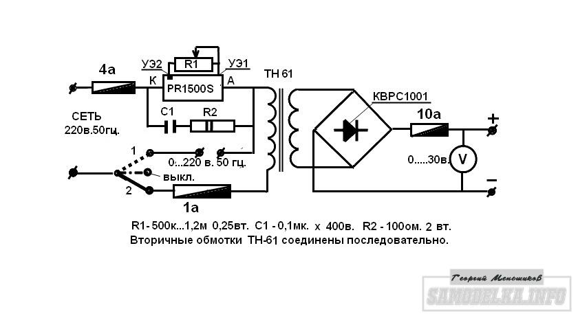 Схема регулятора мощности на 12 вольт 10 ампер своими руками 65