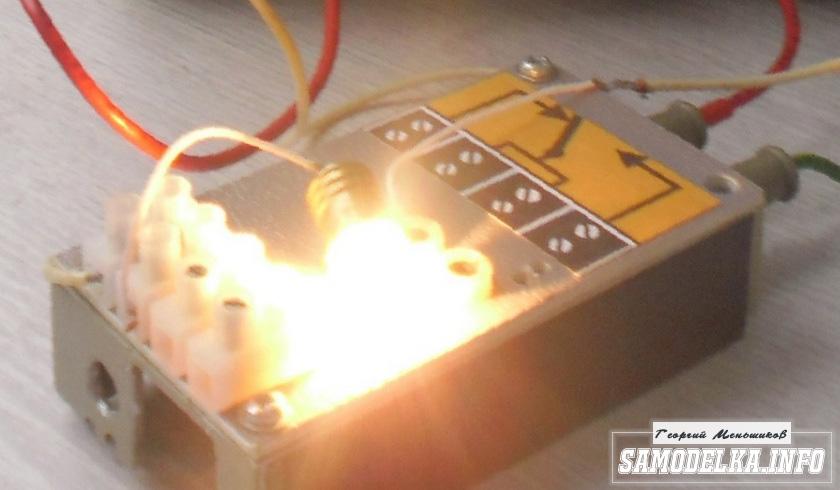 Защита автомобильных аккумуляторов от перезарядки