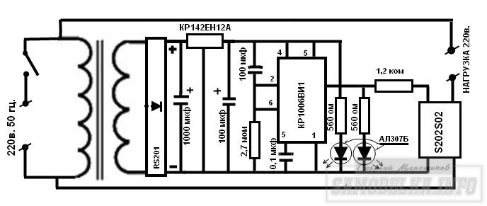 Схема простой охранной сигнализации