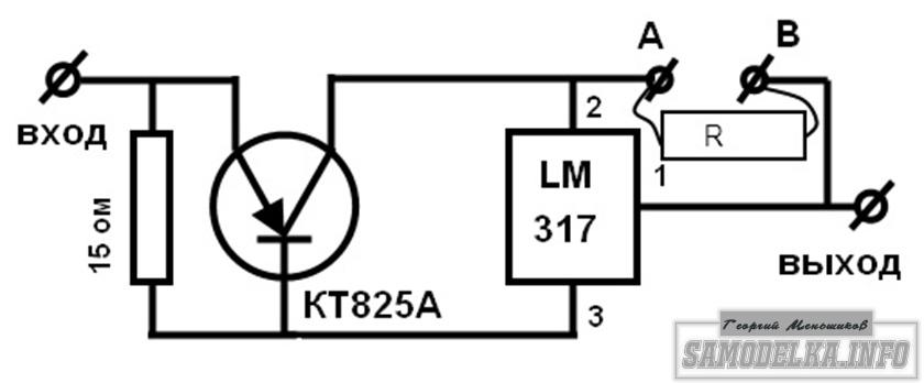 схема самодельного регулируемого стабилизатора тока