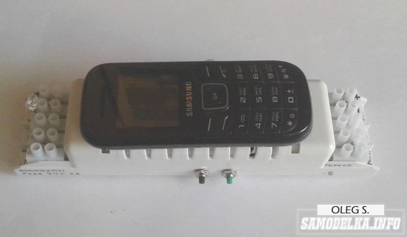 Самодельная GSM сигнализация «SIGNAL-2»