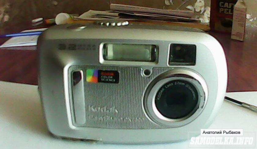 Разбираем фотоаппарат Kodak cx7300