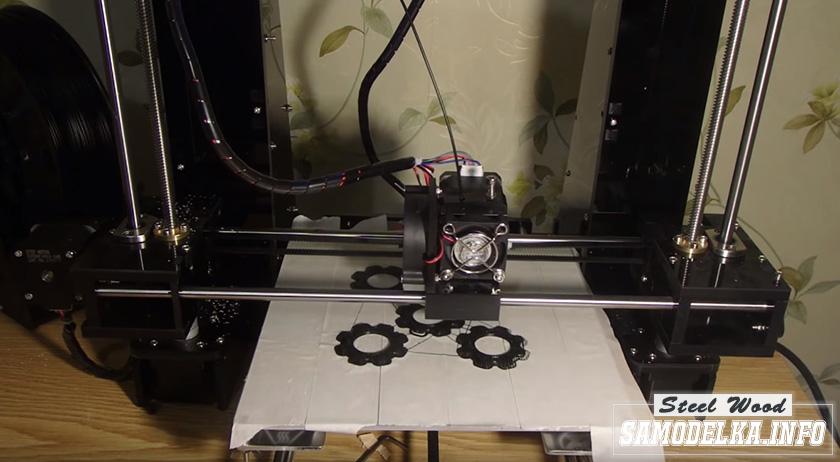 Процесс изготовления кулона при помощи 3D принтера