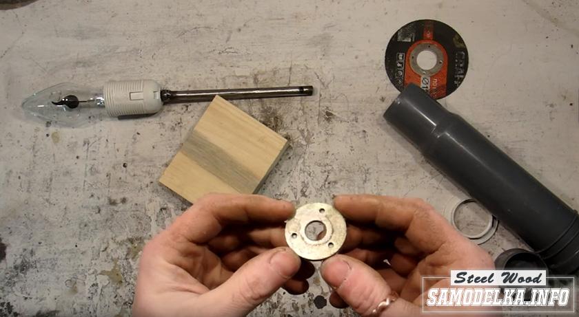 Процесс изготовления настольной лампы из пластиковой трубы