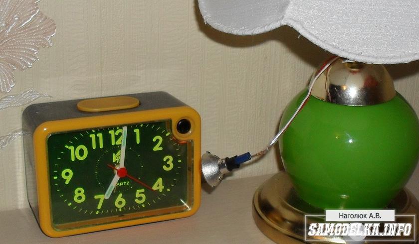самодельная подсветка для будильника