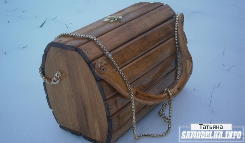 сумочка из дерева своими руками