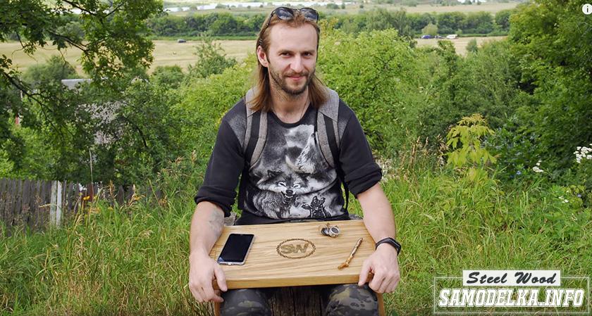 Складной столик из дерева своими руками