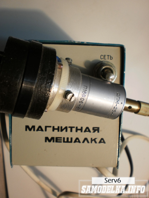 Автоматический регулятор оборотов двигателя